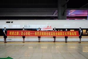 เจ้าหน้าที่การรถไฟถ่ายภาพกับขบวนรถไฟความเร็วสูง หมายเลข G9394 ที่เตรียมเดินทางจากสถานีรถไฟเหอเฝยตอนใต้ของมณฑลอันฮุยสู่นครหางโจวของมณฑลเจ้อเจียงบนทางรถไฟความเร็วสูงสายซางชิว-เหอเฝย-หางโจว ภาพวันที่ 28 มิ.ย. 2020 (ภาพซินหัว)