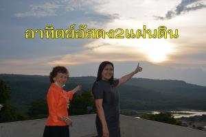 """นักท่องเที่ยวแห่สูดอากาศโอโซน """"ผาพญากูปรี"""" ชมอาทิตย์อัสดง 2 แผ่นดินไทย-กัมพูชา"""