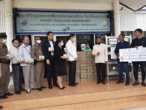 นายสุเทพ มณีโชติ รองผู้ว่าราชการจังหวัดขอนแก่น รับมอบผลิตภัณฑ์นมไทย-เดนมาร์ค เพื่อนำไปเติมตู้ปันสุข ช่วยเหลือผู้เดือดร้อนจากผลกระทบโควิด-19