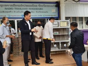 มอบผลิตภัณฑ์นมไทย-เดนมาร์ค เติมตู้ปันสุขช่วยชาวขอนแก่น