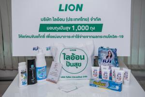 """""""ไลอ้อน ประเทศไทย"""" ห่วงใยแท็กซี่ มอบถุงปันสุข 1,000 ถุง แบ่งเบาภาระค่าใช้จ่าย"""