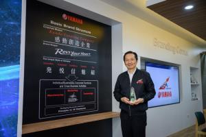 """ฉลองครบรอบ 65 ปี Yamaha Brand Day 2020 เติบโตภายใต้แนวคิด """"คันโด"""""""
