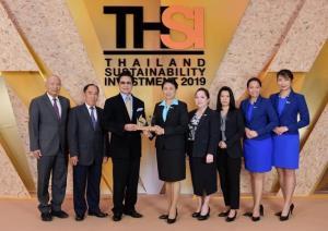 4 ทศวรรษ AOT มุ่งศักยภาพการบริหาร 6 สนามบินของไทย ตามแนวทางการพัฒนาที่ยั่งยืน (SDGs)