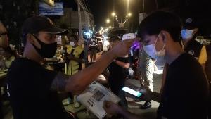 จันทบุรี บูรณาการหน่วยงานเกี่ยวข้องตรวจสอบสถานบันเทิงหลังเปิดบริการวันแรก
