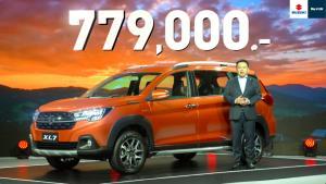 ซูซูกิ เปิดตัว  ALL NEW SUZUKI  XL7 ราคาช่วงแนะนำ 779,000 บาท