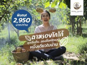 """""""อภิชัย"""" ผอ.ภูมิภาคภาคกลาง ททท.เชิญชวนคนไทยท่องเที่ยวหลังโควิด-19 คลี่คลาย"""