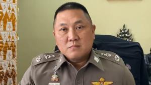 พล.ต.ต.บัณฑิต ตุงคะเศรณี รองผู้บัญชาการตำรวจภูธรภาค 5