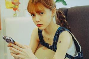 จีมิน AOA