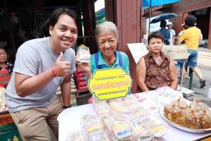 เปิดชุมชนขนมแปลกริมคลองหนองบัว อีกหนึ่งแหล่งท่องเที่ยวน่าสนใจใน จ.จันทบุรี