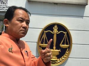 นายศรีสุวรรณ จรรยา เลขาธิการสมาคมองค์การพิทักษ์รัฐธรรมนูญไทย