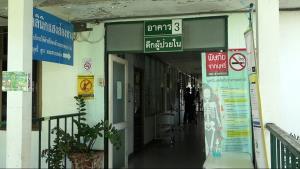 เผย รพ.ภูผาม่านไม่จ้าง รปภ.ประจำตึก คนร้ายเคยบุกคุกคามพยาบาลมาแล้ว 2 ปีก่อน