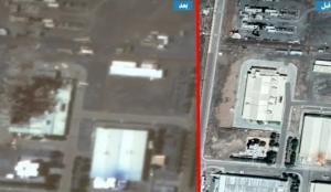 In Clip: อิหร่านเปิดเผยภาพดาวเทียมแสดงความเสียหายโรงงานนิวเคลียร์เป็นครั้งแรก