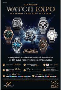 """สยามพารากอนตอกย้ำความเป็นเวิลด์คลาสชอปปิ้งเดสติเนชัน กับงาน """"Siam Paragon Watch Expo 2020"""" มหกรรมการแสดงนาฬิกาครั้งยิ่งใหญ่ที่สุดแห่งปี"""
