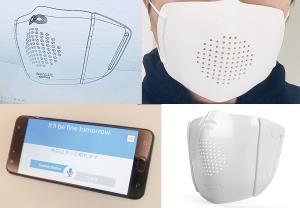 ภาพร่างต้นแบบของ c-mask หรือ connected face mask