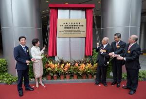 จีนทำพิธีเปิดสำนักงานพิทักษ์ความมั่นคงแห่งชาติใน 'ฮ่องกง'