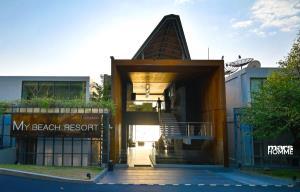 เช็คอินที่ 'MY BEACH Resort Phuket' แนะนำโดยมิชลิน ไกด์ Thailand 2019 และ 2020