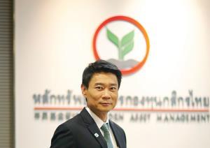 กสิกรไทยชวนกระจายลงทุน SSF ต่อเนื่อง หลังขึ้นแท่นกองทุน SSFX ขนาดใหญ่ที่สุดในอุตสาหกรรม