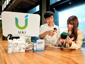 """เจียไต๋ ส่งผลิตภัณฑ์ U&I """"นวัตกรรมเพื่อคนเมือง"""" เพิ่มคุณภาพชีวิตที่ดีกว่าในทุกมิติ"""