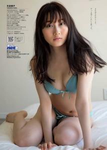 """ขาวใสเซ็กซี """"ฟูโกะ ยางุระ"""" อดีตสมาชิก NMB48"""