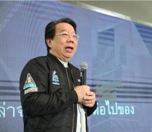 """""""มงคล"""" อดีต CEO SME D Bank นั่ง ปธ.กรรมการบริหาร สสว."""