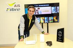 AIS Fibre ยกเน็ต 1 Gbps เป็นมาตรฐานใหม่ คาดครึ่งปีหลังยังรักษาการเติบโตได้