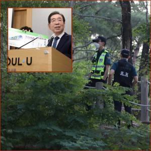 In Clip:  ด่วน!! ผู้ว่าการกรุงโซลหายตัว ตำรวจกำลังออกตามหา