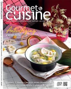 """หลากหลายเรื่องราวการ """"กิน (เพื่อ) ชะลอวัย"""" ในนิตยสาร Gourmet & Cuisine"""