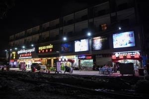 'ฮุนเซน' ไฟเขียวคลับบาร์คาราโอเกะปรับเป็นร้านอาหารสร้างรายได้ช่วงโควิด