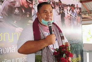 """บ่ย่านดอก! เกษตรกรอีสานแห่ให้กำลังใจ """"อานนท์"""" และผู้นำเครือข่ายวิสาหกิจชุมชน"""