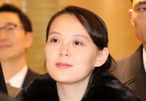 คิม โยจอง น้องสาวของผู้นำ คิม จองอึน แห่งเกาหลีเหนือ