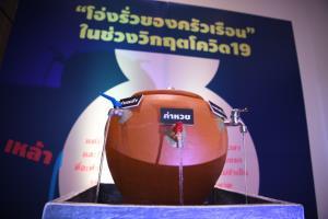 การเงินครัวเรือนไทยร่อแร่กว่า 70% เตือนโควิดระบาดรอบ 2 ลำบากแน่ แนะงดเหล้า-เซาหวย ช่วยประหยัด