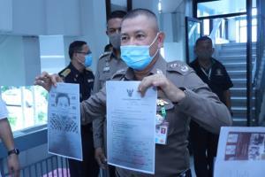 ตำรวจภาค 1 รวบเครือข่ายยานรก ยึดไอซ์ 14 กก.