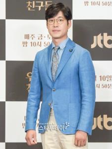 ยูจุนซัง