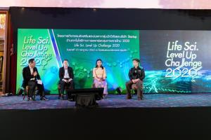"""เปิดเวทีสตาร์ทอัปผลักดันสู่ตลาดโลก ทีเซลส์ขับเคลื่อนโครงการ """"Life Sci. Level Up Challenge 2020"""""""