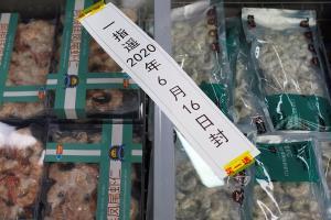 จีนสั่งห้ามนำเข้ากุ้งแช่แข็งจากเอกวาดอร์ หลังพบเชื้อไวรัสโคโรนาบนตู้สินค้า