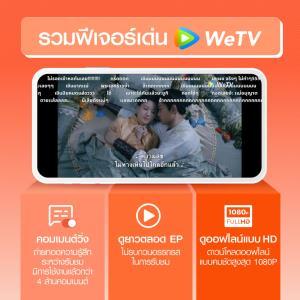 WeTV ชูกลยุทธ์ Online Only ปลุกกระแสสายโหวตในไทยระอุ
