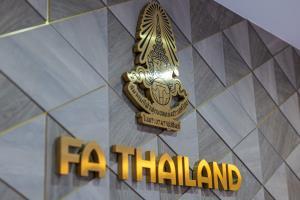 """""""ส.บอล"""" แจง แข้ง-สต๊าฟฟ์ต่างชาติ เข้าไทยได้หลายช่องทาง หลังหารือศบค."""