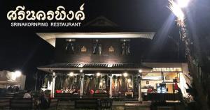 """""""ศรีนครพิงค์"""" ร้านอาหารไทยสุดชิลริมปิง เชียงใหม่ เปิดให้บริการแล้ว"""