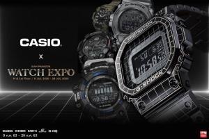 CASIO G-SHOCK เทรนด์นาฬิกา Must-Haves แห่งปี