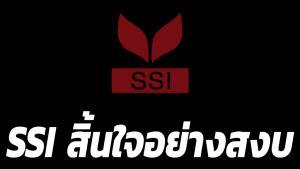 SSI สิ้นใจอย่างสงบ / สุนันท์ ศรีจันทรา