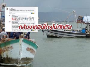 (ภาพเรือประมง - แฟ้มภาพ)