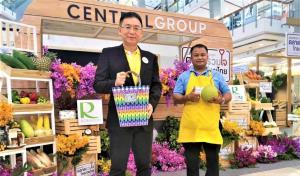 โรบินสันผนึกรัฐฯ ดัน 'ตลาดรวมใจ…ไทยช่วยไทย' ช่วยคนไทยฝ่าโควิด