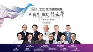 จีนเปิดตัว MedNet แพลตฟอร์มวิจัยเอไอการแพทย์ระดับโลก