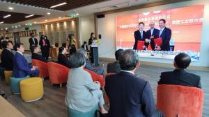 ส.อ.ท.เสริมแกร่ง SMEs สอนทำการตลาดในประเทศจีน ให้ทันยุค 5.0