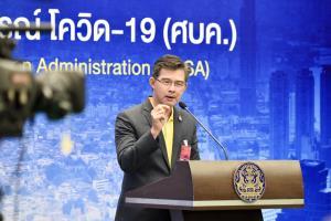 """ศบค.เสียใจ""""รัฐการ์ดตก"""" ทบทวนสิทธิคณะทูตเข้าไทย"""