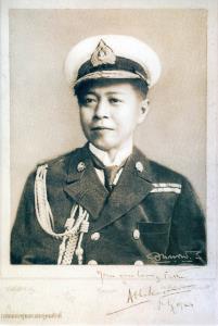 """พลเรือเอก พระเจ้าบรมวงศ์เธอ กรมหลวงชุมพรเขตอุดมศักดิ์ทรงประทาน """"นามสกุล"""" ให้กับนายเทียบ บิดาของอารีย์ นักดนตรี"""