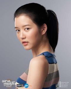 ลิน (จูเน่-เพลินพิชญา โกมลารชุน)