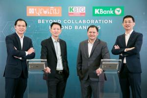 กสิกรไทย-เคบีทีจี-บุญเติมเปิดบริการ e KYC ผ่านตู้ ตั้งเป้า 3 พันจุดในปีนี้