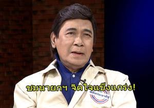 """""""กรุงศรีวิไล"""" ชม """"บิ๊กตู่"""" จิตใจแข็งแกร่ง! ไม่รู้ทนได้ไง ถูกคนไทยด่าอ่วม"""