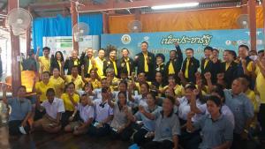 กมธ. ICT วุฒิสภา ลงพื้นที่เน็ตประชารัฐ สุพรรณบุรี  สิงห์บุรี